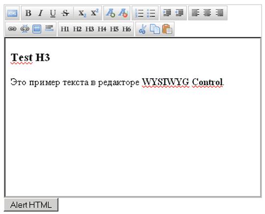 Текстовый редактор для вашего сайта
